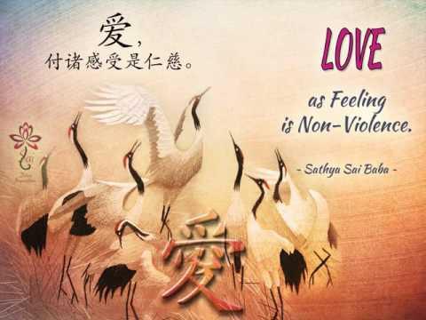 Love Speaks 1 (Bilingual)
