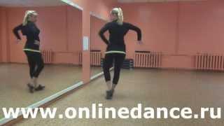 Танцы для девушек и женщин. Урок 3