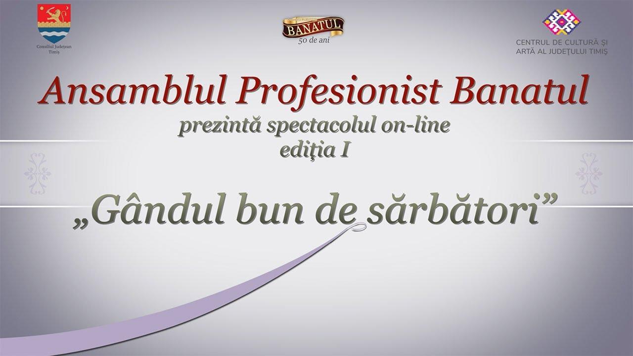 Promo | Gândul bun de sărbători | ediția I⎥#video⎥#muzica⎥#timișoara⎥#ansamblul_banatul