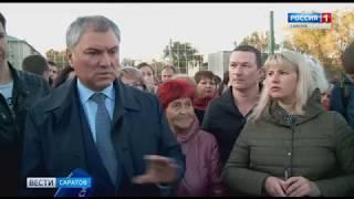 В'ячеслав Володін оглянув роботи з ремонту стадіону ''Волга''