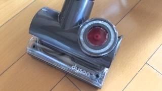 Dyson dc46