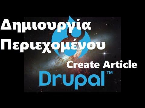 Επισόδειο 6: Δημιουργία περιεχομένου - Create Article