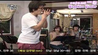 Video [Vietsub]12.07.09  Oppa Band with Sungmin Ep4 [P2/6] download MP3, 3GP, MP4, WEBM, AVI, FLV April 2018