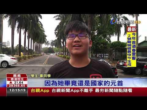 Tsai-englishit影射總統嘉中英文考題惹議