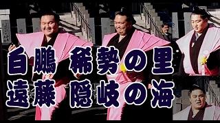 千葉県成田市の成田山新勝寺で3日、毎年恒例の節分会(せつぶんえ)が...