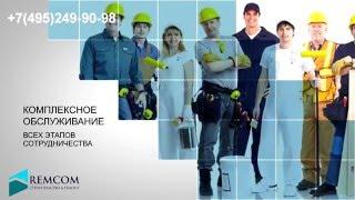 Презентация для строительной компании(, 2016-04-22T14:14:17.000Z)
