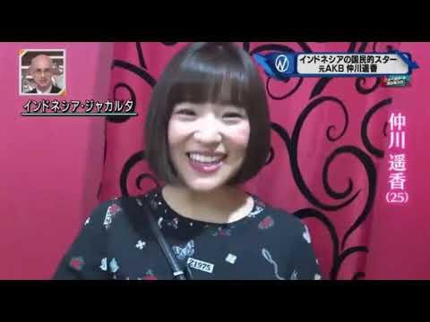 Haruka Nakagawa/Japan TV/December 3, 2017