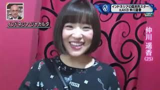 Haruka Nakagawa/Japan TV/December 3, 2017 仲川遥香 検索動画 24