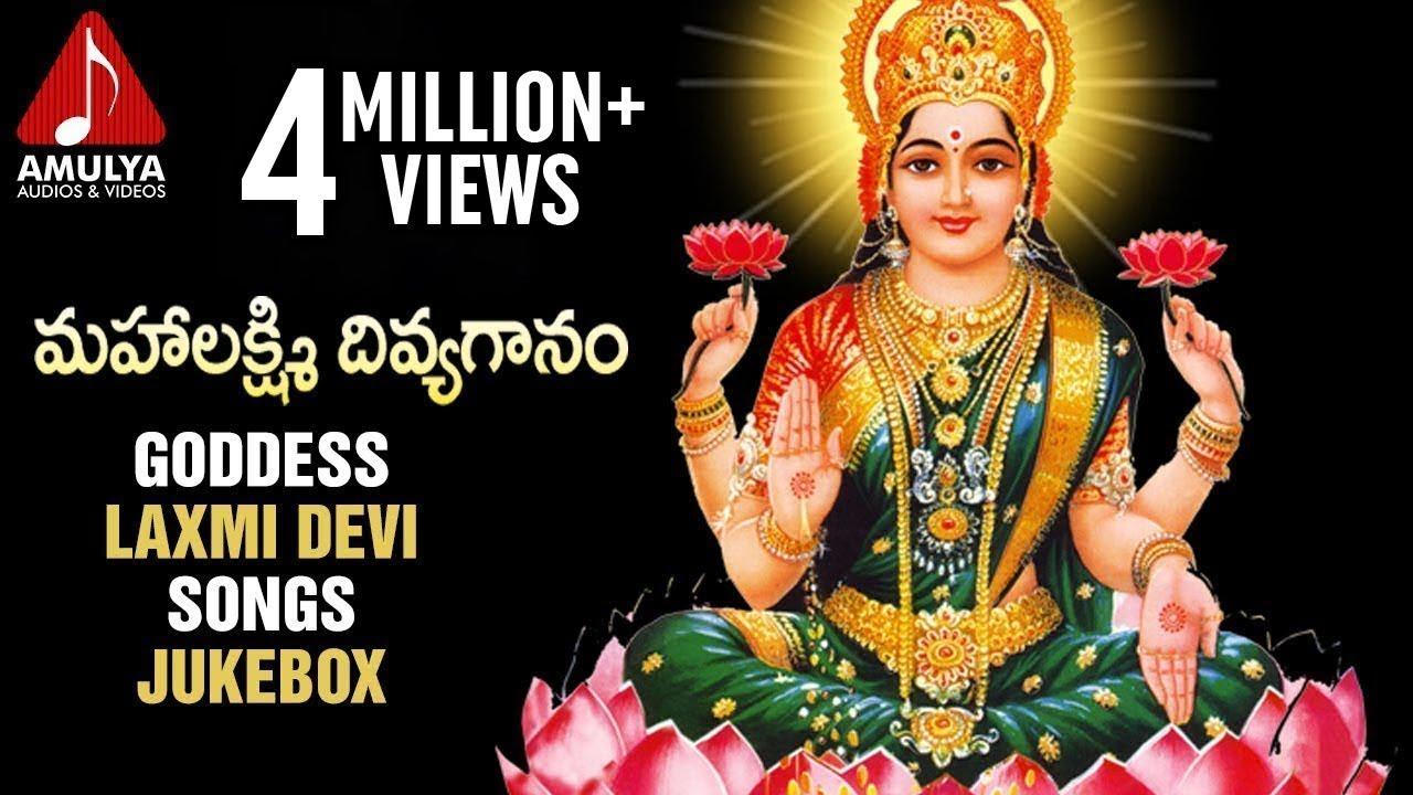 Om Jai Lakshmi Mata - Lakshmi Aarti with Lyrics - Devotional Songs