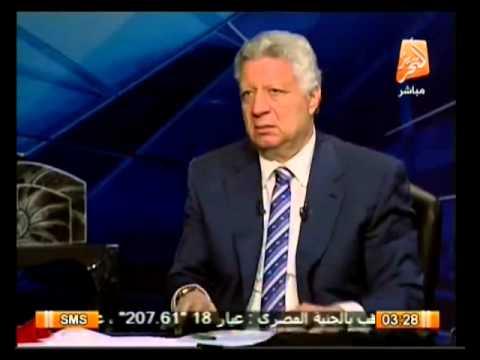 مرتضي منصور : صفوت حجازي كان بيهرب افلام سكس من تركيا