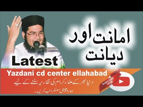 Molana Nasir Madni new bayan Hd 2017
