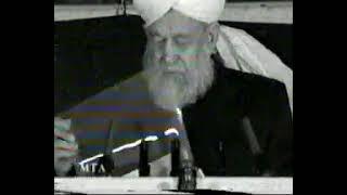 Eid al-Fitr 27 December 2000