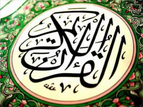 سورة يوسف بصوت الشيخ أحمد العجمي -كاملة