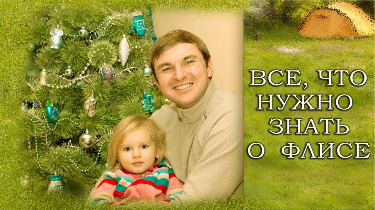 Бафф зимний из флиса т. +380982300430 - YouTube