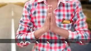 Gambar cover Aaj veido ko pura dakh lana