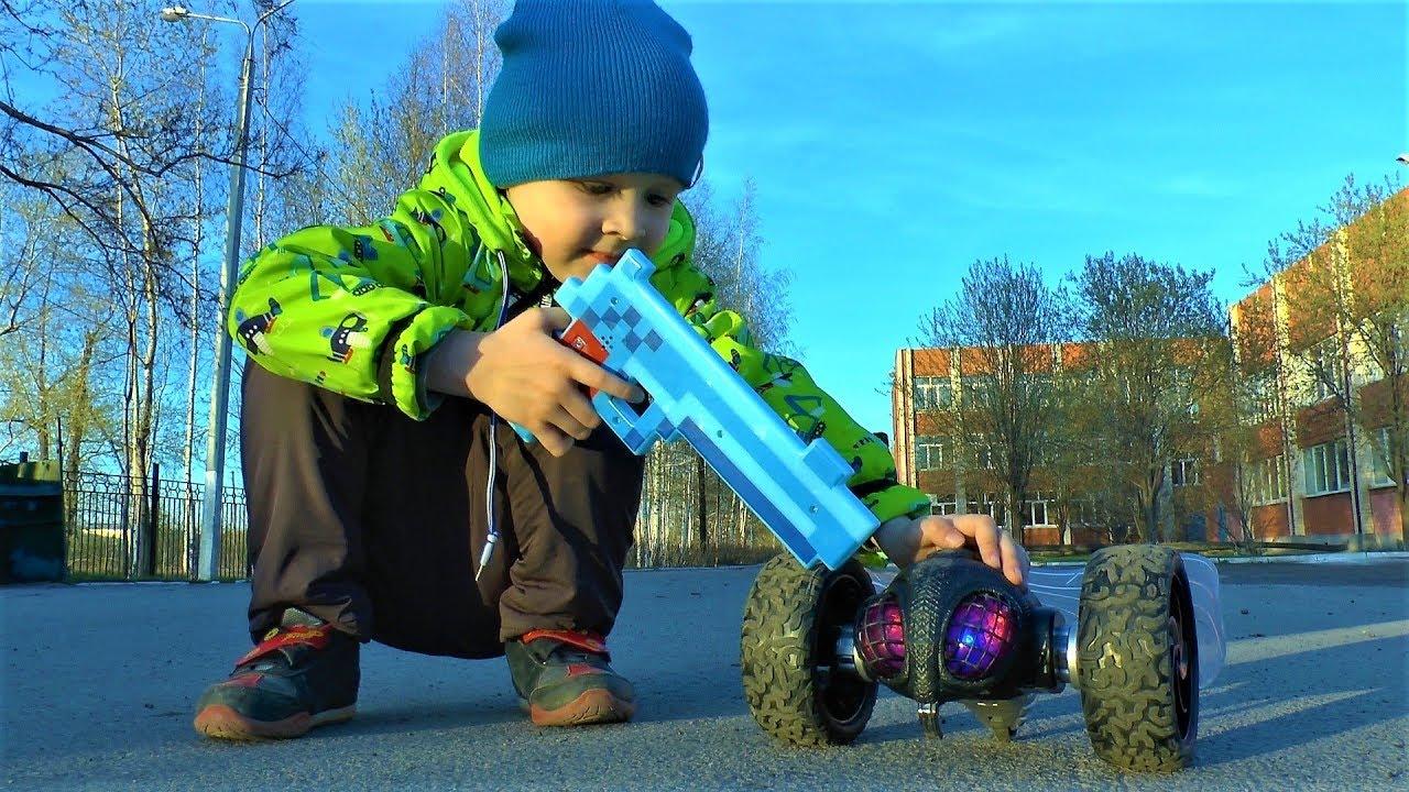 Супер крутая игрушка для детей! Машинка муха на колесах и пистолет майнкрафт для детей