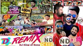 Gaman santhal Dj remix song 7 Star Song All newsong Dj remix 2020 full take ND Kamboi official