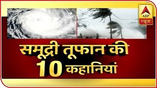 "Master Stroke: Odisha Begins Evacuation As ""Cyclone Titli"" Nears Coast 
