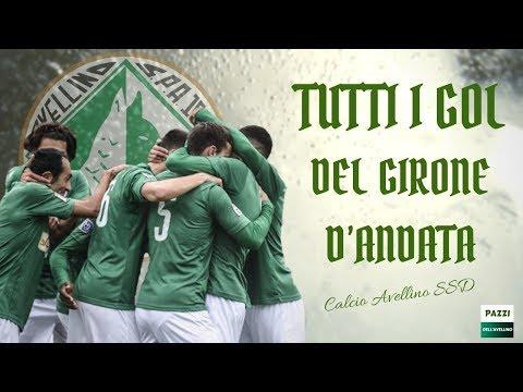 Calcio Avellino SSD - Tutti i gol del girone d'andata (Serie D - Girone G 18/19)