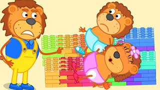 Lion Family Official Channel | Super Daddy Build Beds With Lego & Play With Lego | Cartoon For Kids