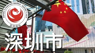 Geopolityka. Sukces gospodarczy współczesnych Chin - Chiny #268