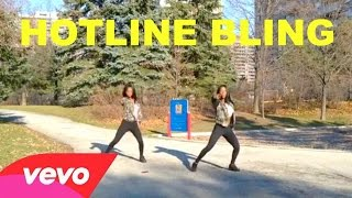 Hotline Bling - Drake (Justin Bieber Cover) Dance Cover Twin Version Choreography By @MattSteffanina