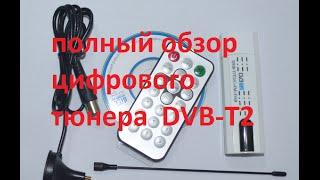 Обзор цифрового USB тв-тюнера  DVB-T2  Astrometa из Китая