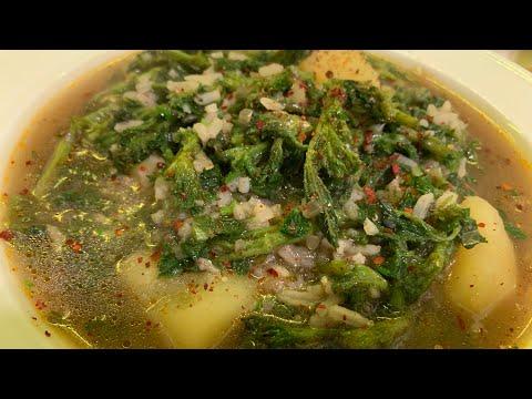 Крапивный суп для постного питания | Nettle soup | Եղինջով ...