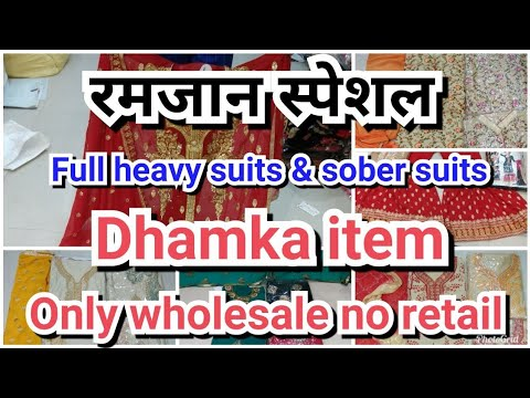 Wholesale Suits | Chandni Chowk | Ramzan Special | Textile malls | suits ka  JAHAAJ