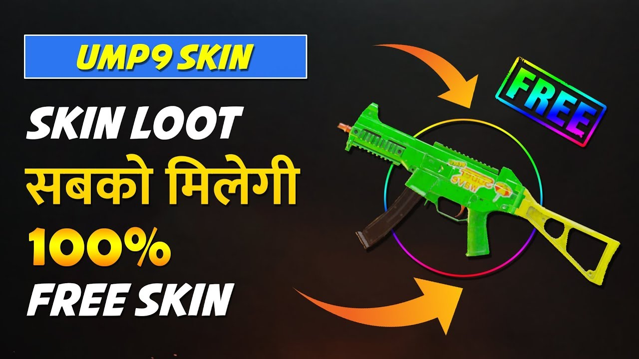 PUBG Free UMP9 Gun Skin 100% Working PUBG Gun Skin 2019 without UC