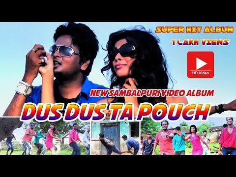 Dus Dus Ta Pouch (Santanu Sahu) New sambalpuri video ||B Ganesh Rao || Shri Balaji Videos Production