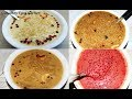 Payasam Recipes in Tamil/Different Types of Payasam Recipes/Kheer Recipes/Javvarisi Payasam