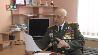 Жизнь и творчество офицера Петрова
