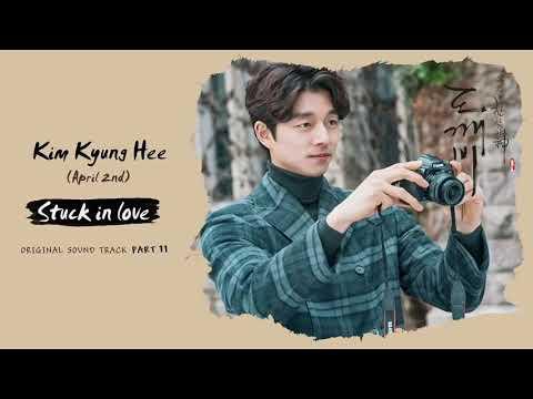 🔹日本語字幕+歌詞🔹韓国ドラマ<トッケビ>OST Part 11・STUCK  IN LOVE 愛に囚われて