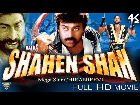 Aaj Ka Shahenshah Super Hit Hindi Dubbed Full Movie || Chiranjeevi, Bhanu Priya | Eagle Hindi Movies
