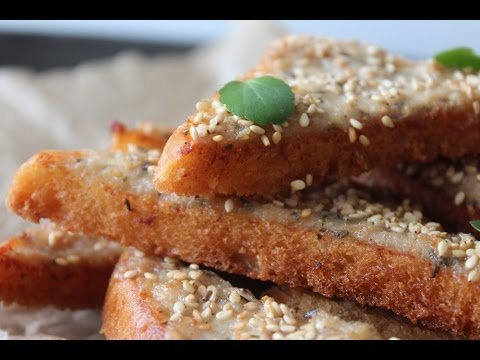 How To Make Chicken Toast - By One Kitchen Episode 603 ...