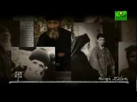 Паисий Святогорец 7 серия (HD1080)из YouTube · Длительность: 52 мин1 с