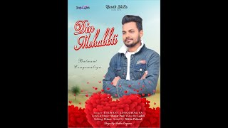 Din Mohabbti I (Full HD) Balwant Longowalia I New Punjabi Songs 2020 I Punjabi Songs I Youth Skills
