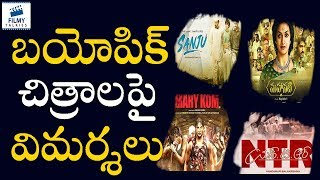 Controversies On Recent Biopic Movies | #BiopicMovies | Latest Movie News