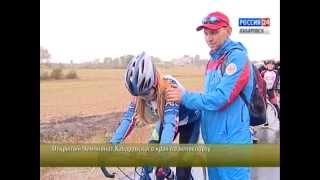 Вести-Хабаровск. Открытый Чемпионат Хабаровского края по велоспорту