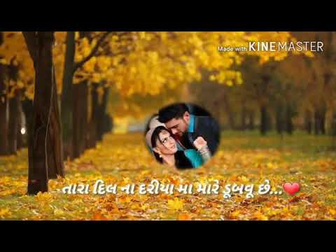 Tara Dil na Dariya ma... Rakesh Barot New 2018 Song