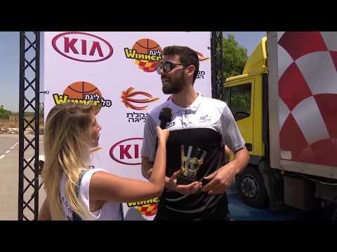 אירוע נהיגה ליגת העל בכדורסל בחסות Kia