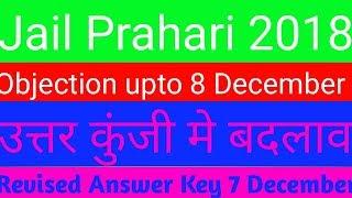 Jail Prahari Revised Answer Key!!