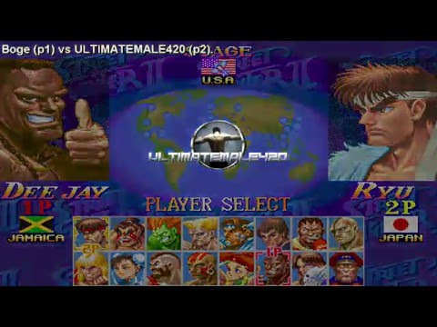 Boge (DeeJay) (DJ) vs (Ryu) ULTIMATEMALE420 | STREET FIGHTER 2