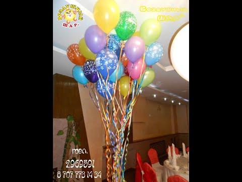 Воздушные шарики и мыльные пузыри в форме сердечек