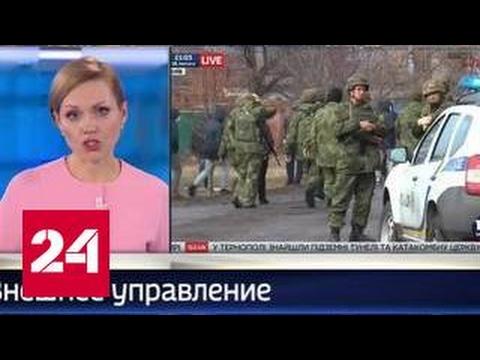 Жесткие бои в ДНР ,последние новости 2017 война на юге востоке