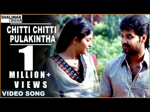 Journey Movie || Chitti Chitti Pulakintha Video Song || Sharvanand, Jai, Anjali, Ananya
