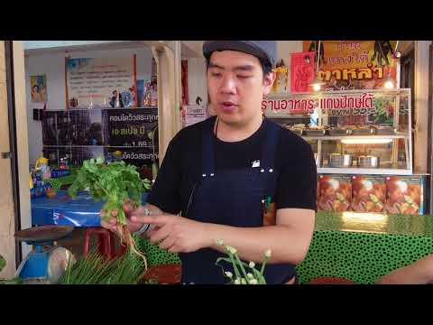 Paseo en Fresh Market con Chef Bank.  Party 2.
