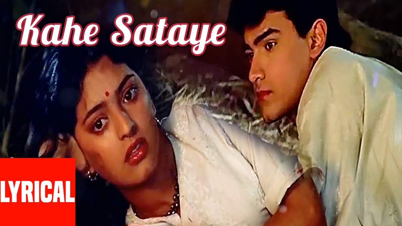 """Kahe Sataye"" Lyrical Video 