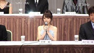 ミュージカル「レディ・ベス」製作発表動画/平野綾・和音美桜・山崎育三郎が歌唱披露